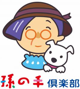 孫の手ロゴ